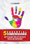 5 Essential Dimensions