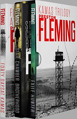 Kamas Trilogy Box Set (Books 1-3): Dystopian Political Thriller