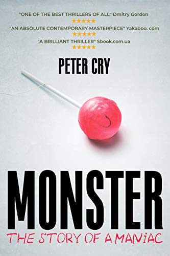 Monster: The Story Of A Maniac